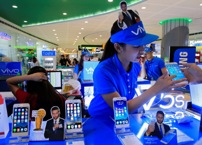 Mobile Phone Shops in Udon Thani