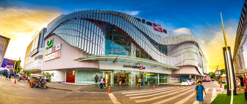 Central Plaza Shopping Center Udon Thani