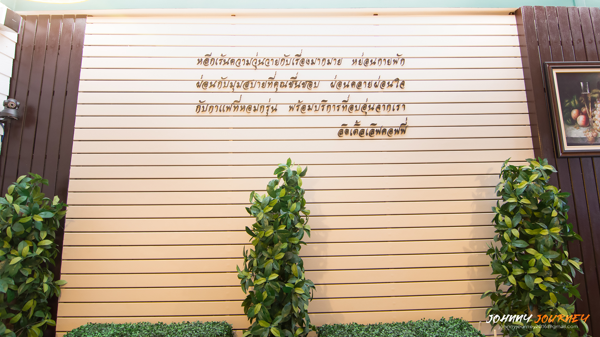 Cafe Little Love Udon Thani | Udon Thani Info Directory Map
