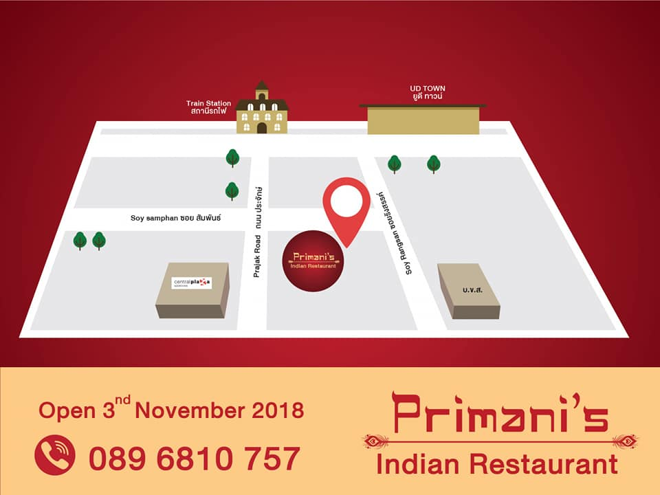 PRIMANI INDIAN RESTAURANT UDON THANI MAP TANDOORI CURRY TIKKA KORMA JALFREZI
