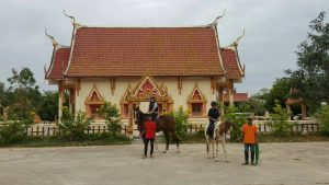 tourist attraction udon thani